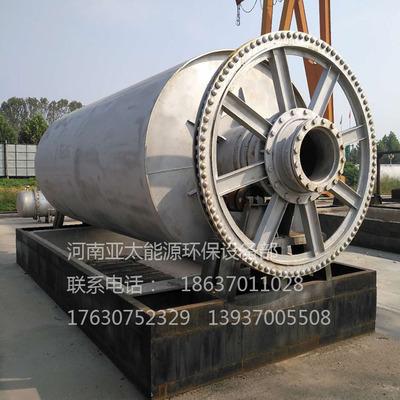 节能环保     炼油设备     再生油提炼设备   轮胎油 塑料油