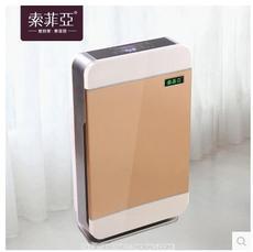 优质索菲亚空气净化器除烟除菌除甲醛