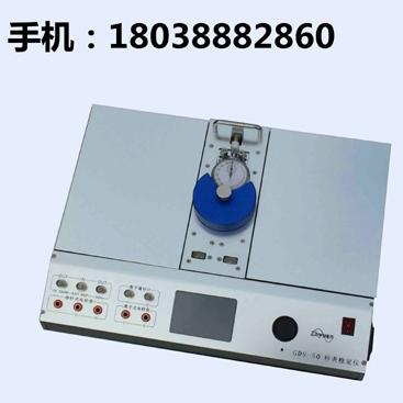 厂家直销GDS-50型秒表检定仪