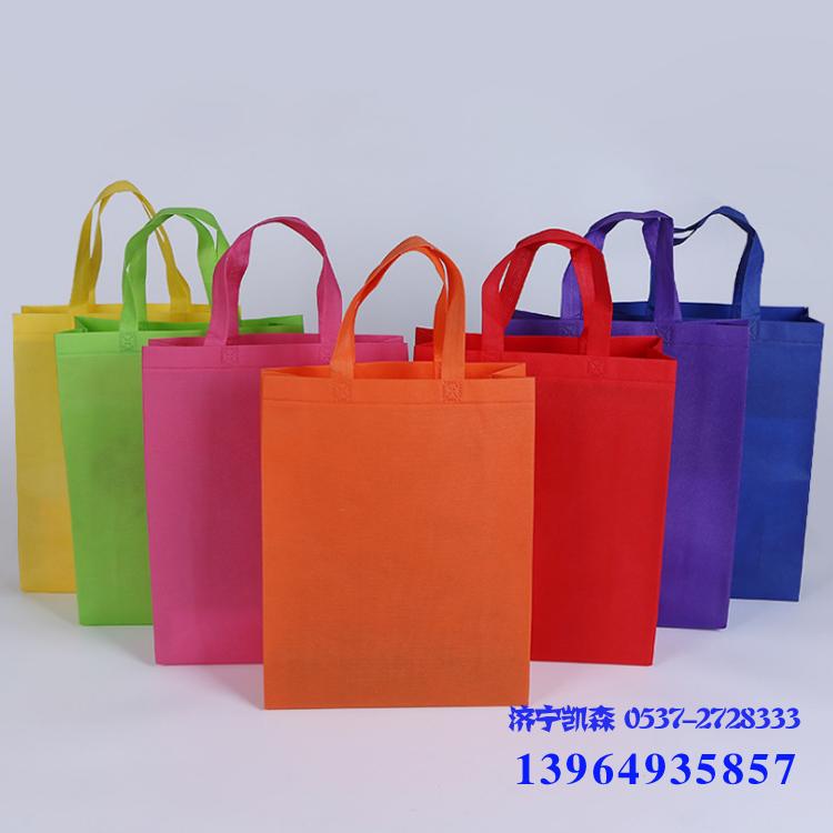 覆膜彩印袋宣传广告手提袋