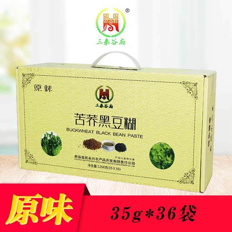 三秦谷府苦荞黑豆糊原味口味香醇的方便食品