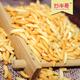榆林市榆阳区百合食品开发有限公司 百合炒米 陕北特产 泰国炒米  零食   休闲小吃 每袋1.5公斤