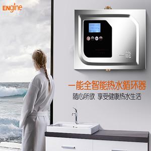 广安循环水泵厂家批发
