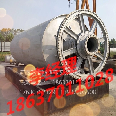 环保专供   炼油设备   废轮胎提炼油设备