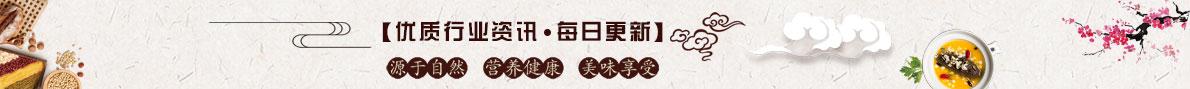 中国小米产业带