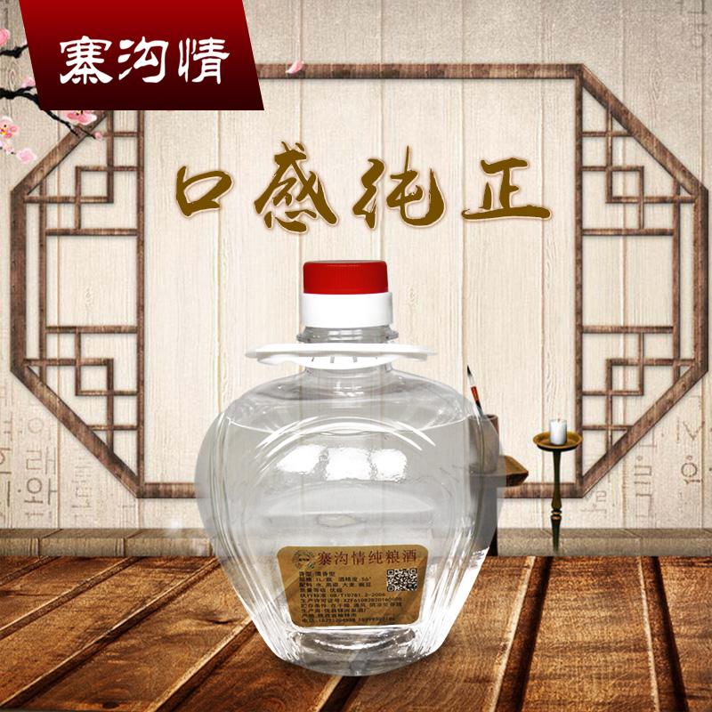 寨沟情纯粮酒 原浆酒 56度1Ll清香型桶装纯粮食国产白酒