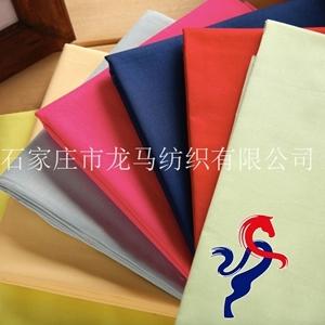 涤棉8020 9672染色漂白半漂口袋布兜兜布