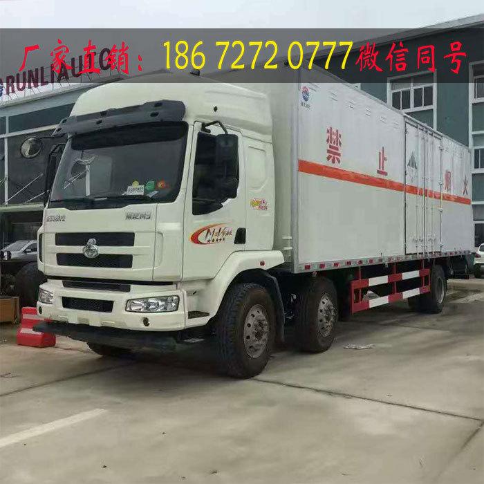 9.6米易燃液体厢式运输车 柳汽乘龙9.6米易燃液体厢式运输车荷载13.8吨火爆销售中