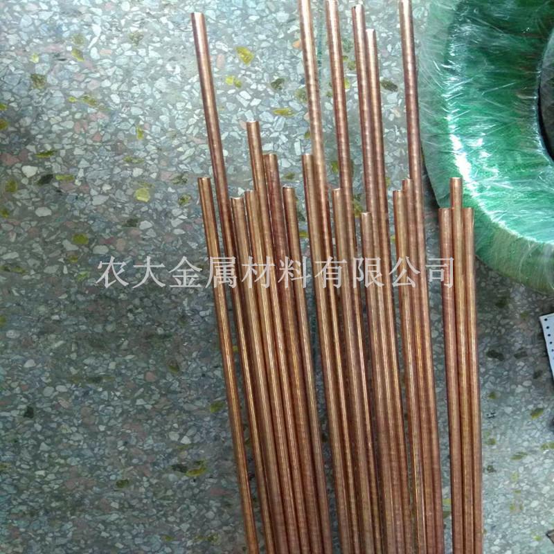 耐磨耐腐蚀银铜棒 AgCu高硬度导电银铜棒 批发供应