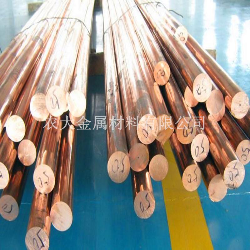专业生产 CuAg0.1德国银铜棒 TAg0.08银铜棒 材质保证