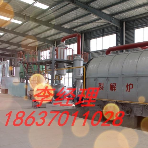 环保型轮胎炼油设备  小型李炼油设备    废机油提炼  蒸馏设备