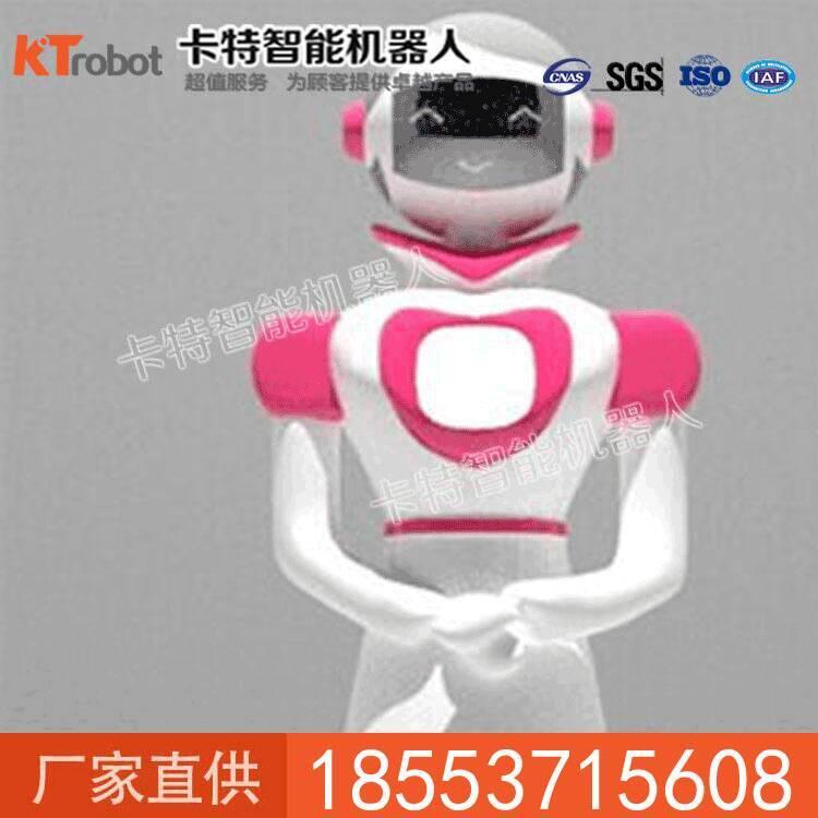 直销机器人价格  美女迎宾餐厅机器人 美女机器人 迎宾机器人