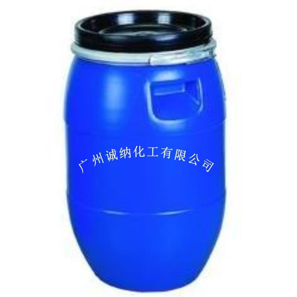 广州厂家直销 氨纶保护剂CNAV