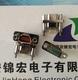 【附清晰示例图片】锦宏牌J30J-37TJN J30J-37ZKN直插印制板矩形连接器