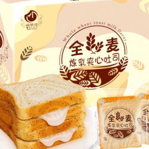 欧贝拉全麦吐司奶酪夹心1kg早餐粗粮面包整箱批发糕点网红零食品