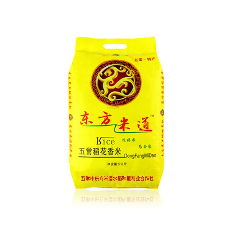 东方米道 原生态东北黑龙江五常大米 一级精品大米 包邮5kg