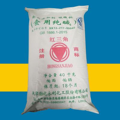 供应 食品添加剂食用碱小苏打
