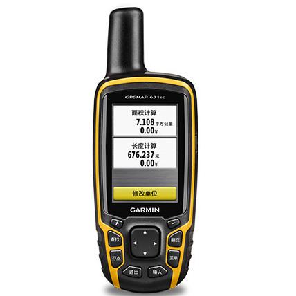 佳明手持GPSMAP®631sc