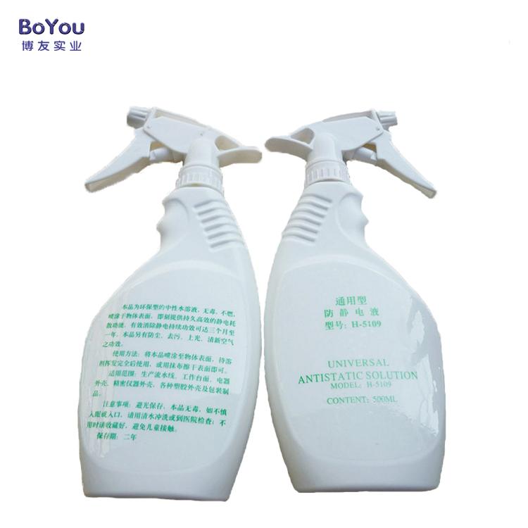 防静电清洁剂500ML干性清洗剂外壳清洁剂静电消除液厂家特价批发