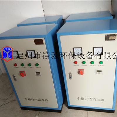 消防水箱自洁杀菌消毒器厂家直销 全国包邮  质量保证