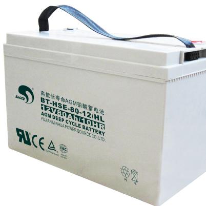 弗兰尼克蓄电池12FLV-100 12V100AH报价-价格直销