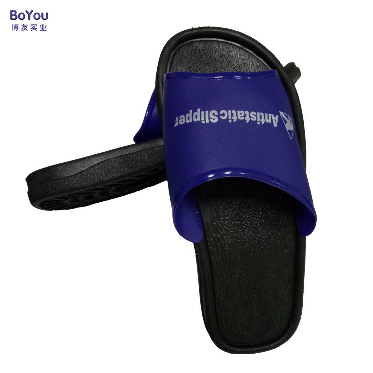 厂家直销防静电拖鞋 PVC拖鞋 SPU拖鞋 洁净无尘鞋 劳保拖鞋批发