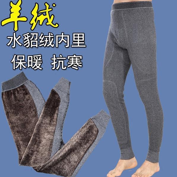 榆林市三爱服饰产羊绒裤男女士打底裤加厚高腰保暖裤双层加绒羊毛裤