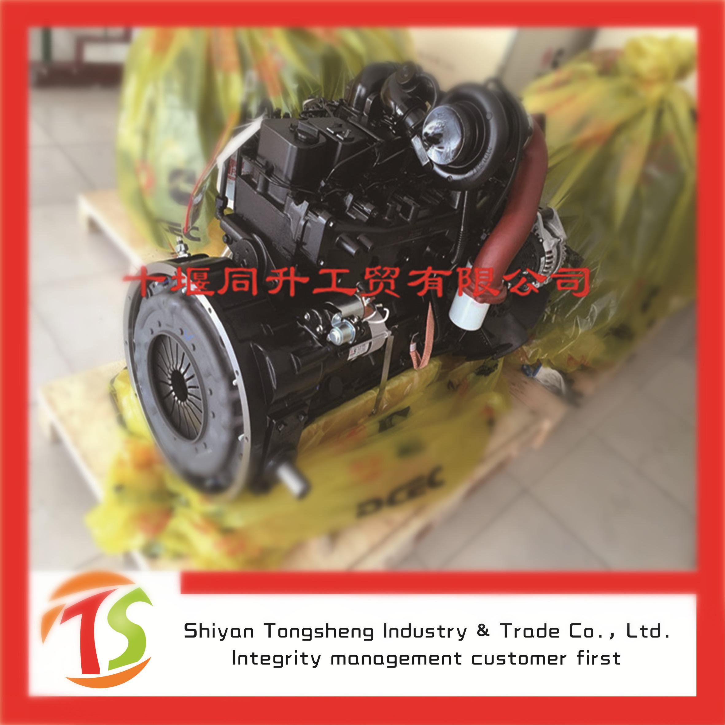 东风康明斯QSZ-G7全新6缸电控电喷发电机组发动机总成-小松柳工平地机挖机