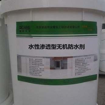 水基渗透型无机防水剂 无色透明渗透结晶防水涂料