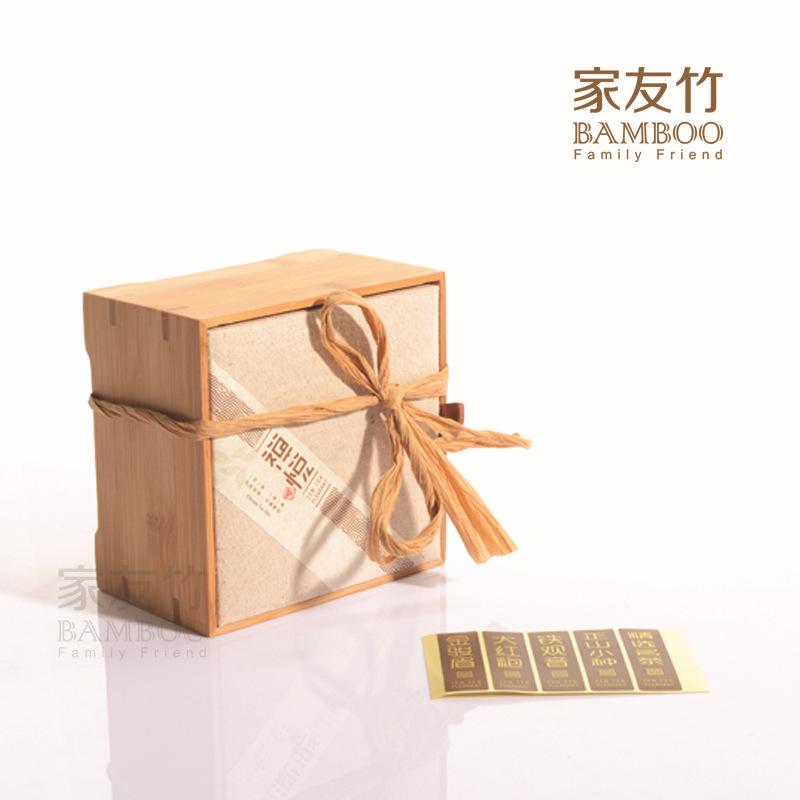 供应 家友竹环保竹制茶叶罐高档茶叶礼盒竹木包装包装通用包装