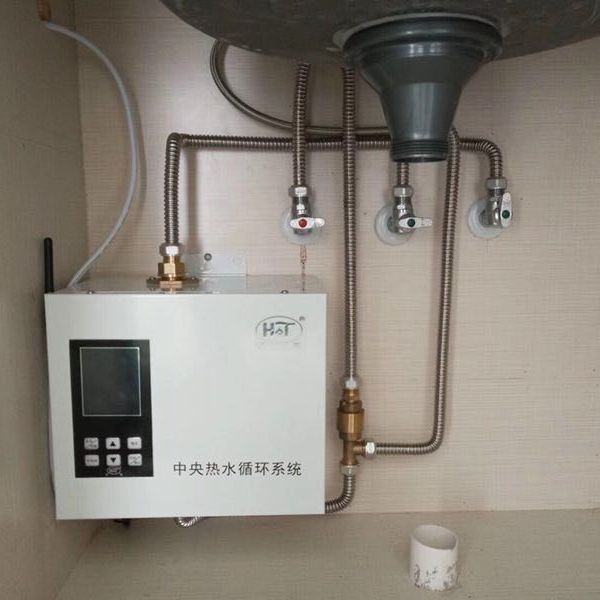 重庆家适康智能科技320W别墅型好特热水循环泵320瓦超大功率热水循环系统回水器