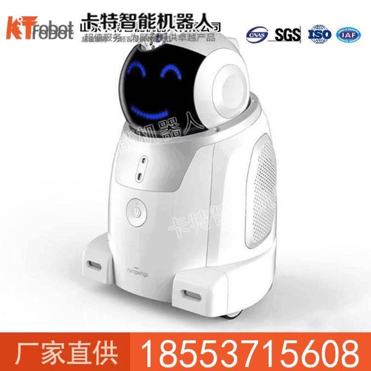 家用机器人价格  家用机器人直销 家用机器人厂家
