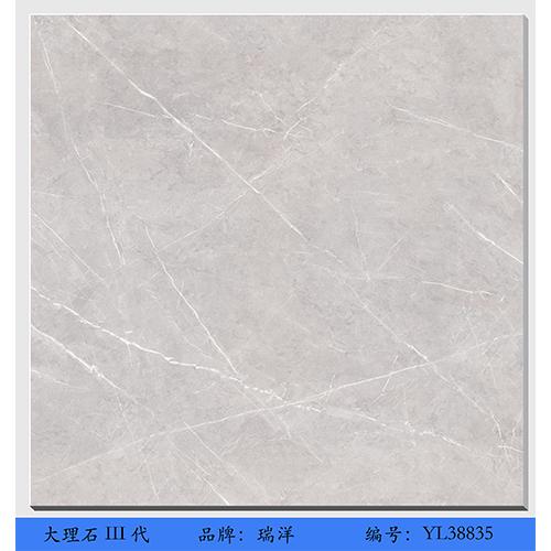 广东佛山瑞洋瓷砖800x800   大理石III代系列  YL38835卡斯特浅灰