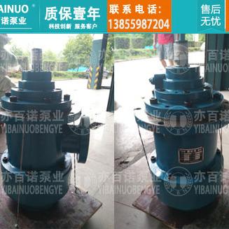 出售HSJ40-46明光液压机械配套低压泵整机