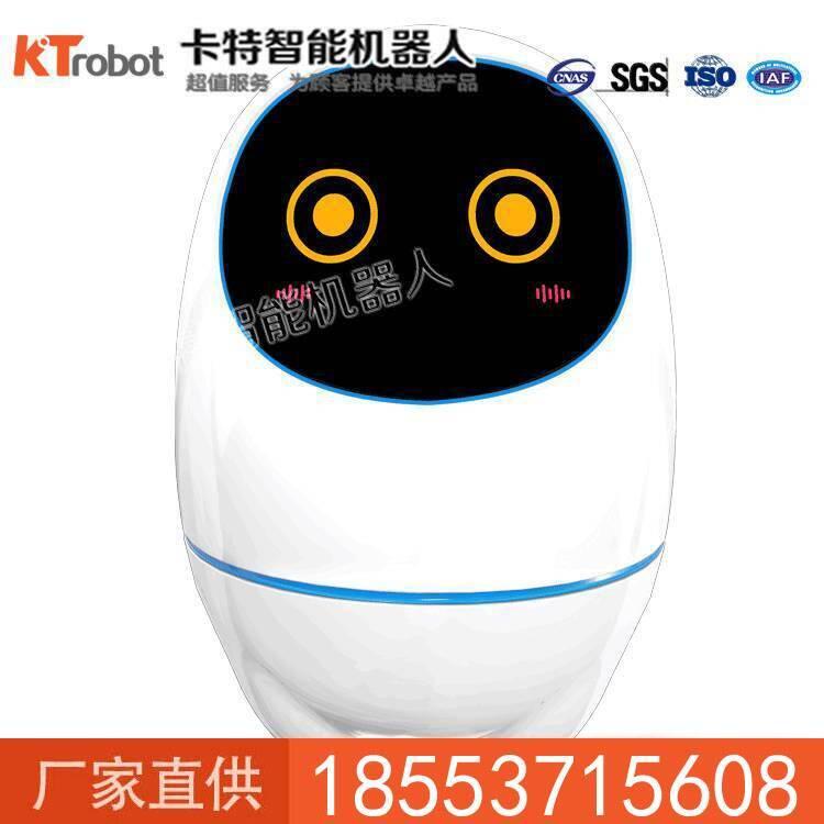 直销阿尔法蛋机器人厂价  阿尔法蛋机器人价格 阿尔法蛋机器人直销