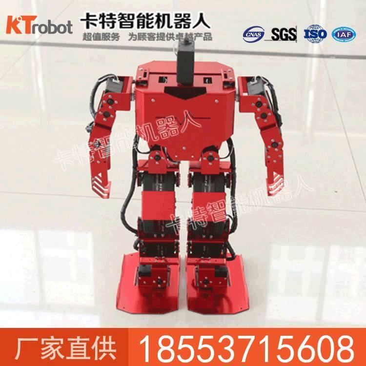 17自由度跳舞舞蹈人形机器人作用   17自由度跳舞舞蹈人形机器人价格