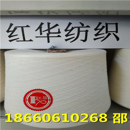 生產供應精梳純棉強捻紗32S環錠紡JC32S強捻紗