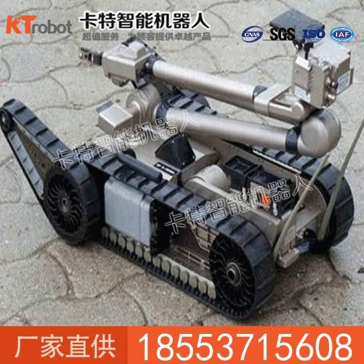 安防机器人信誉保证 安防机器人直销 智能机器人