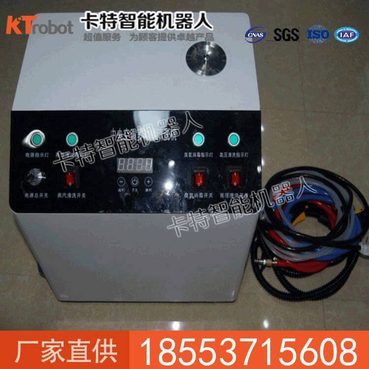 智能中央空调清洗消毒机作用 中央空调清洗消毒机直销 清洗消毒机效果