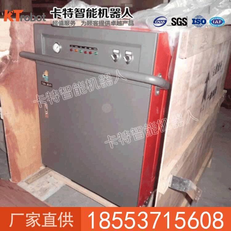 多功能清洗机厂家 清洗机价格  多功能清洗机