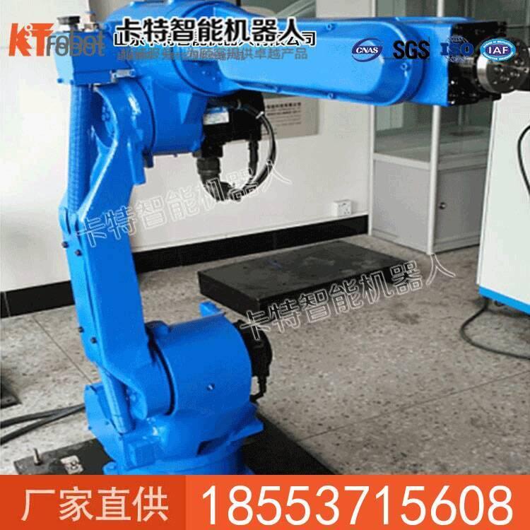 通用六轴机器人信誉保证 智能机器人