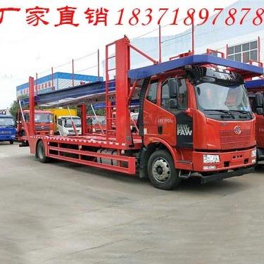 程力威牌CLW5160TCLC5型车辆运输车 轿运车 厂家直销 品种齐全 质量可靠