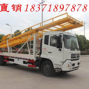 润知星牌SCS5180TCLDFH型车辆运输车 轿运车 厂家直销 品种齐全 质量可靠