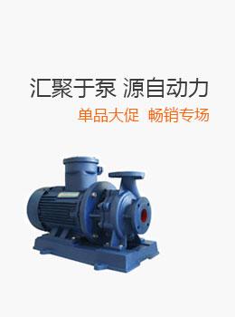 惠聚于泵 源自动力