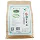 陕北特色产品靖边县红盛小杂粮1200g健康营养美味石磨荞麦米