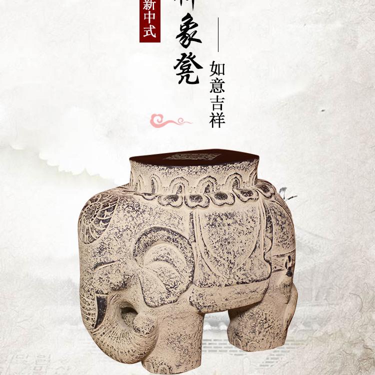 新中式古典仿古吉祥凳子艺术门口工艺品花园休闲凳换鞋凳大象坐凳