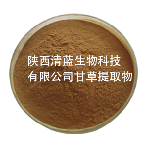 甘草提取物 药食同源 甘草酸 甘草粉  甘草的功效与作用 止咳祛痰 甘草浓缩粉