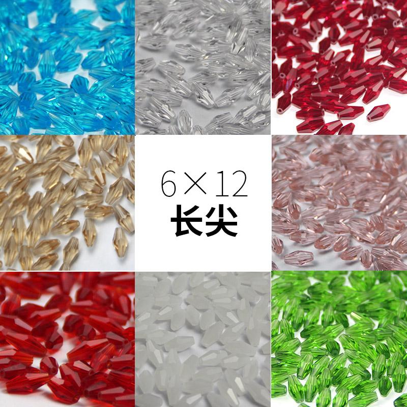 水晶珠子 6×12长尖珠子 DIY串珠 编手链 配饰材料