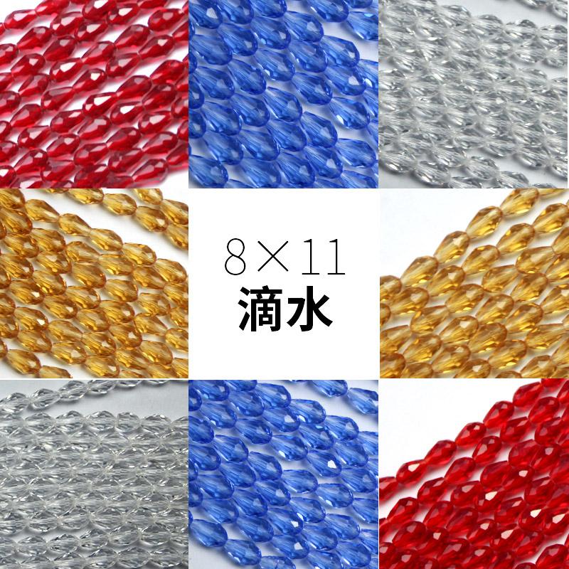 水晶珠子 8×11滴水珠子 DIY串珠 编手链 编玩偶 配饰材料