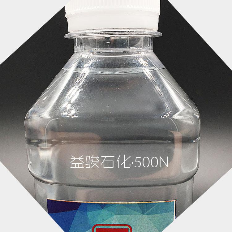供应韩国双龙500N基础油 无色无味透明 基础油价格